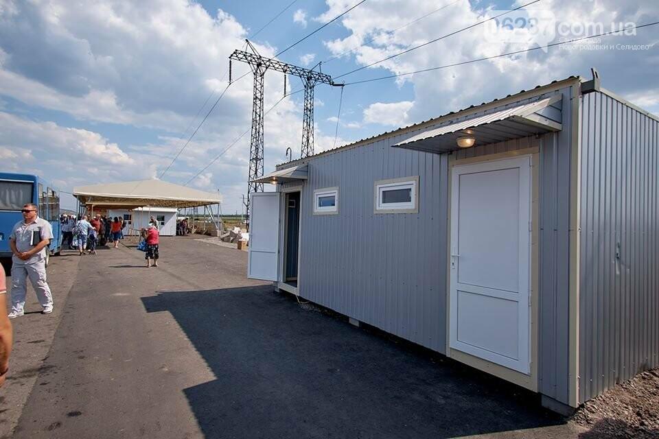 На КПВВ «Мар'їнка» вже завершили монтаж відкритих збірних конструкцій, фото-1