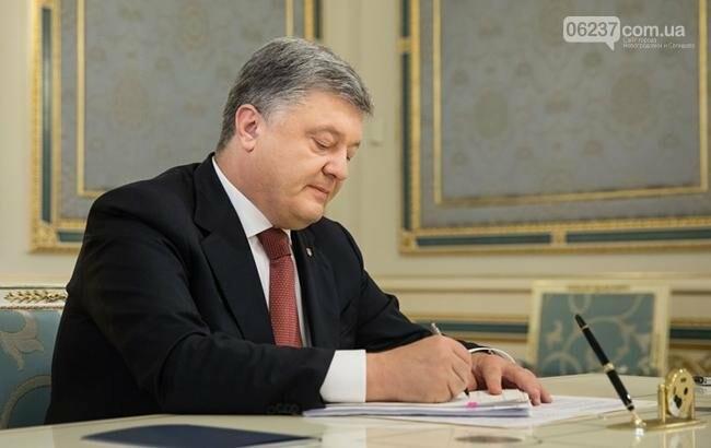 Порошенко подписал закон о правовом статусе пропавших без вести, фото-1