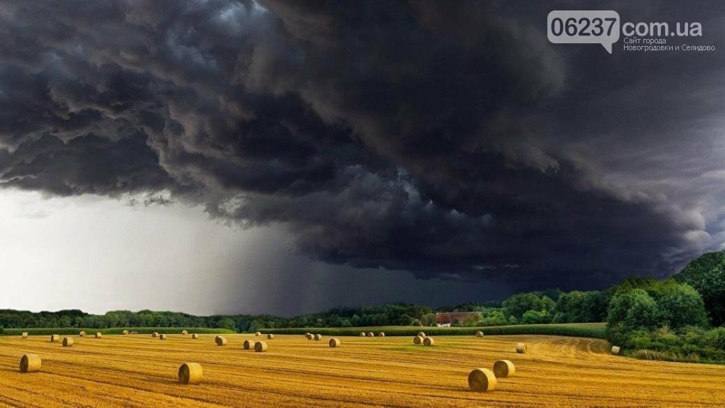 Погода в Украине: синоптики предупреждают о грозах и ливнях, фото-1