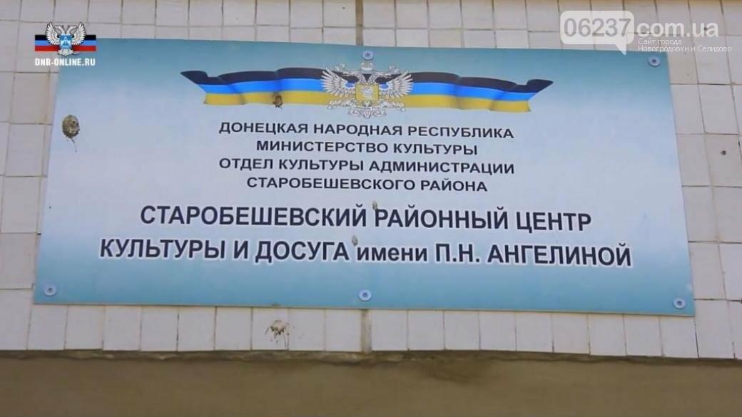 Цвета «флага ДНР» продолжают выгорать в правильном направлении, фото-1