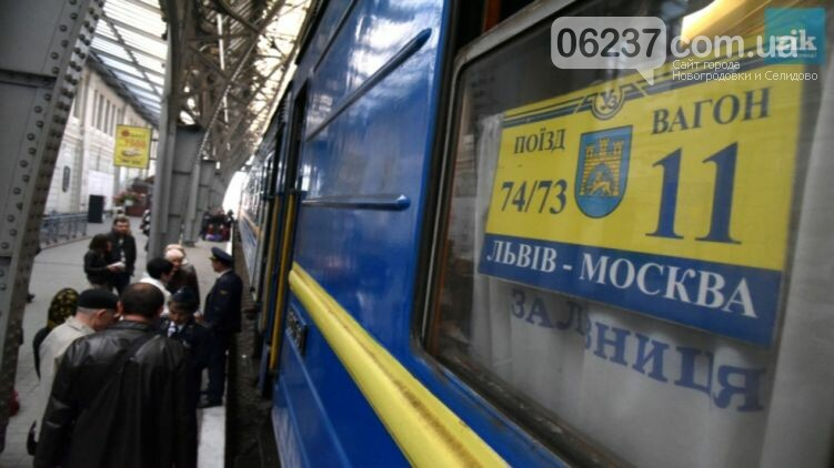 """С вагонов откручиваем таблички"". , фото-1"