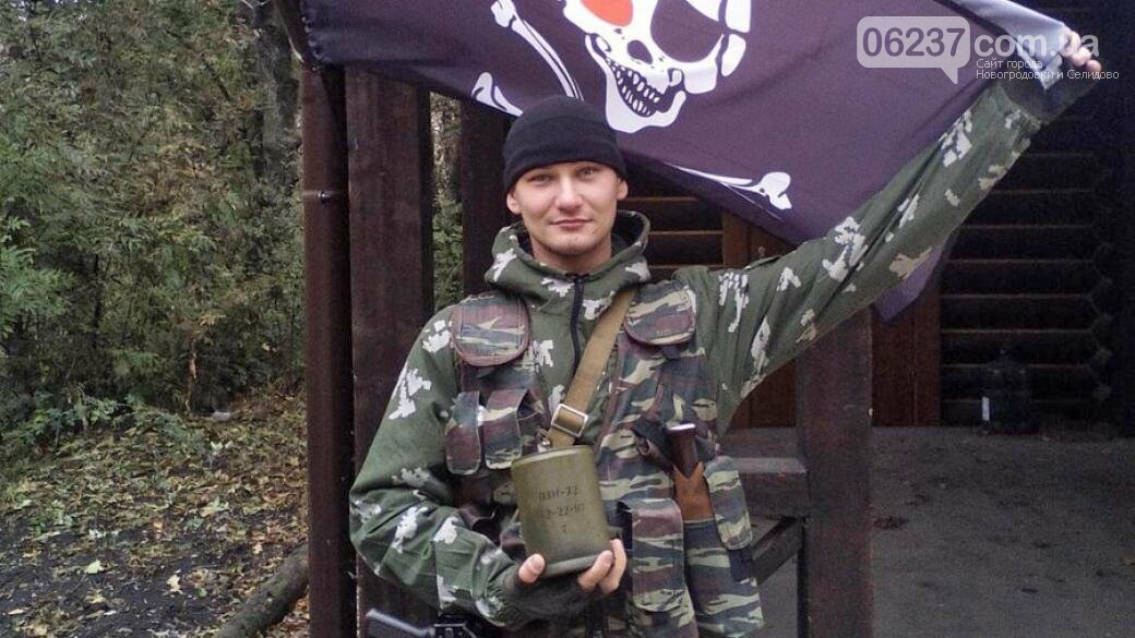 Жестокое преступление в России: бывший боевик «ДНР» убил свою жену и тестя, фото-1