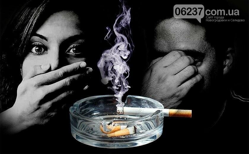 Минздрав назвал лучшие способы, помогающие бросить курить, фото-1