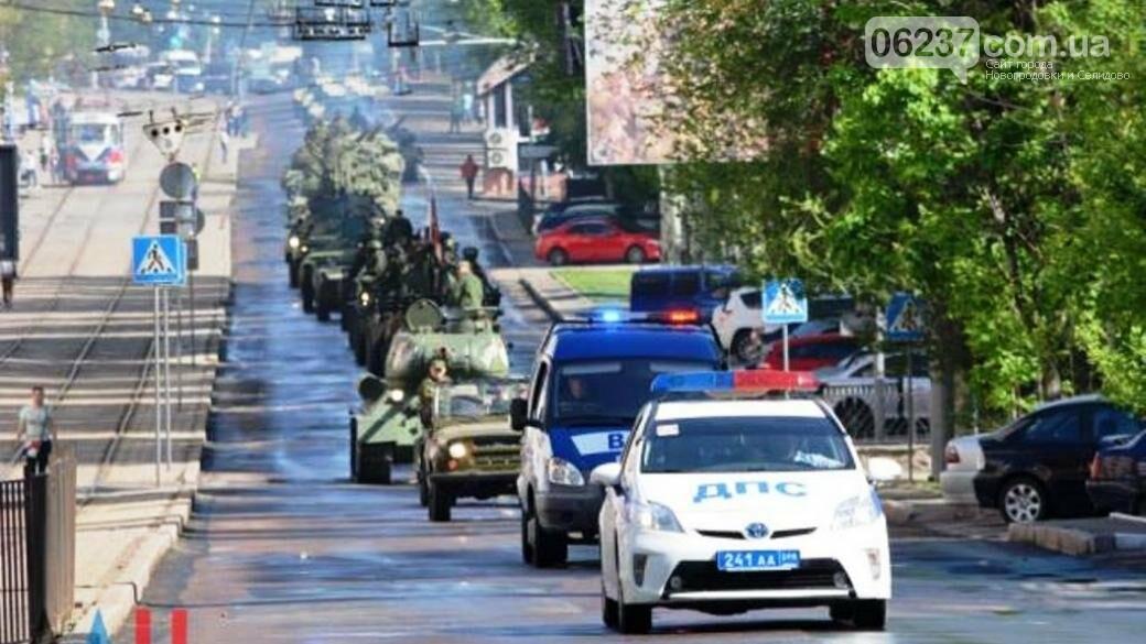 Дончане сообщают об активном передвижении боевиков по городу: звучат сирены, фото-1
