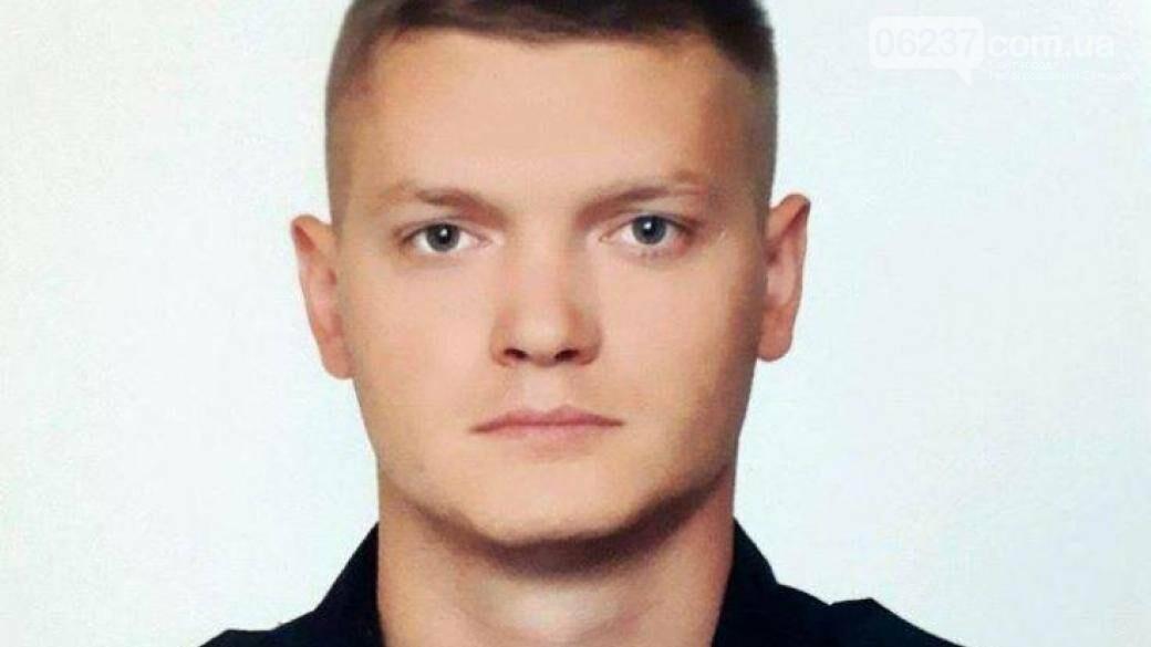 Семье погибшего в Харькове полицейского выплатят 1, 3 млн гривен, фото-1
