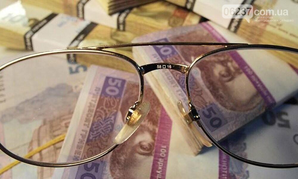Работающих украинских пенсионеров не лишат пенсии - Минсоцполитики, фото-1