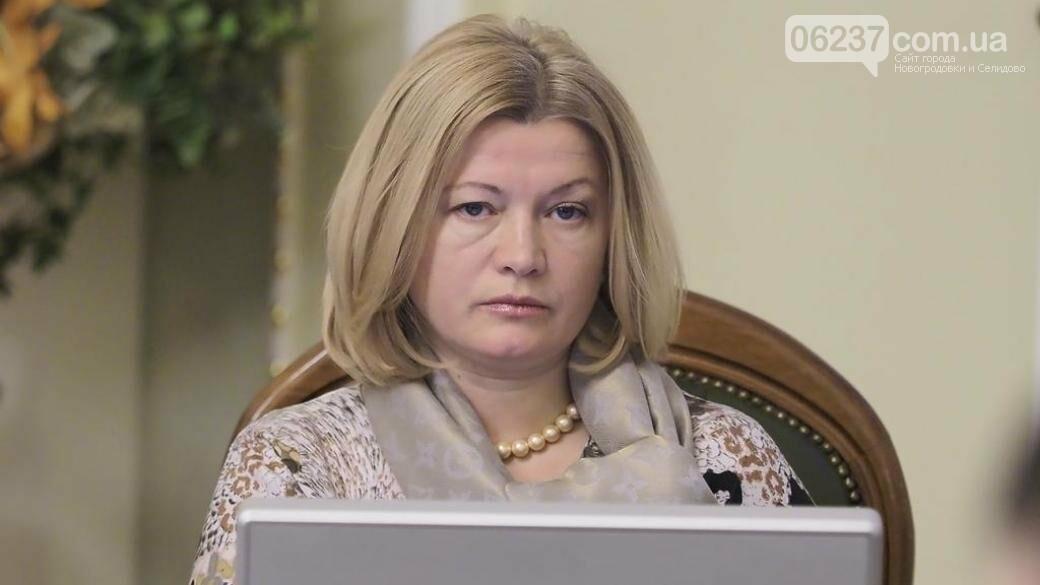 Геращенко об обмене пленными: «России ее граждане просто не нужны», фото-1