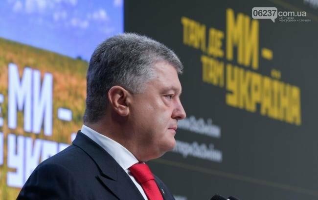 Порошенко: ключ от мира находится в Кремле, фото-1