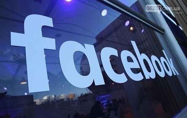Facebook заблокировал более 400 приложений, фото-1