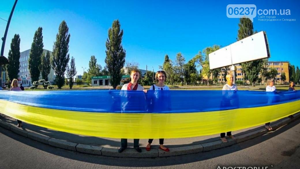 В Киеве развернули самый длинный флаг в истории Украины: опубликованы яркие фото, фото-1