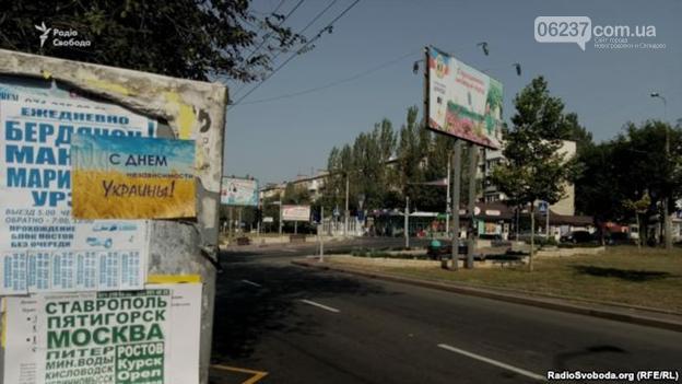 ФОТОФАКТ. Оккупированный Донецк поздравляет Украину с национальными праздниками, фото-3