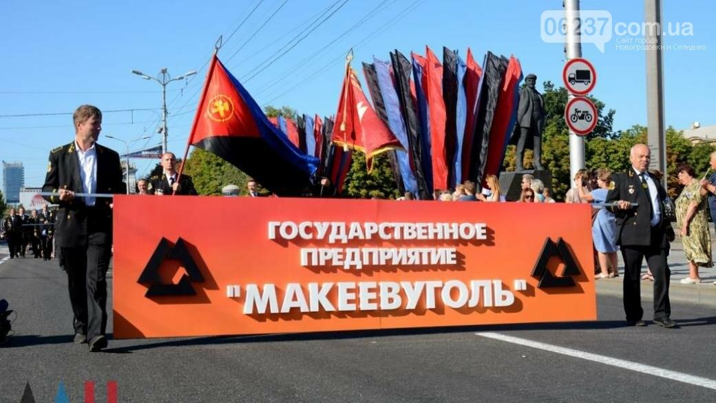 Захарченко с каской, шествие и концерт: оккупированный Донецк отмечает День шахтера, фото-1