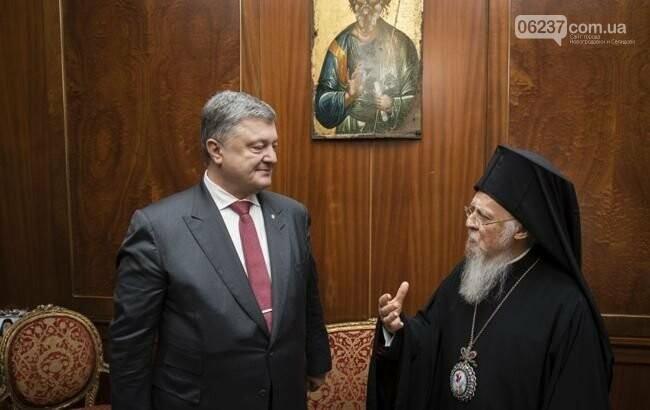 Порошенко и патриарх Варфоломей обсудили действия по созданию автокефальной украинской церкви, фото-1