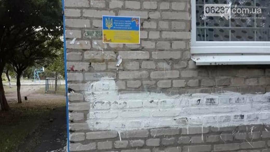 Все будет Украина! Жителей оккупированного Первомайска поздравили с Днем Независимости, фото-1