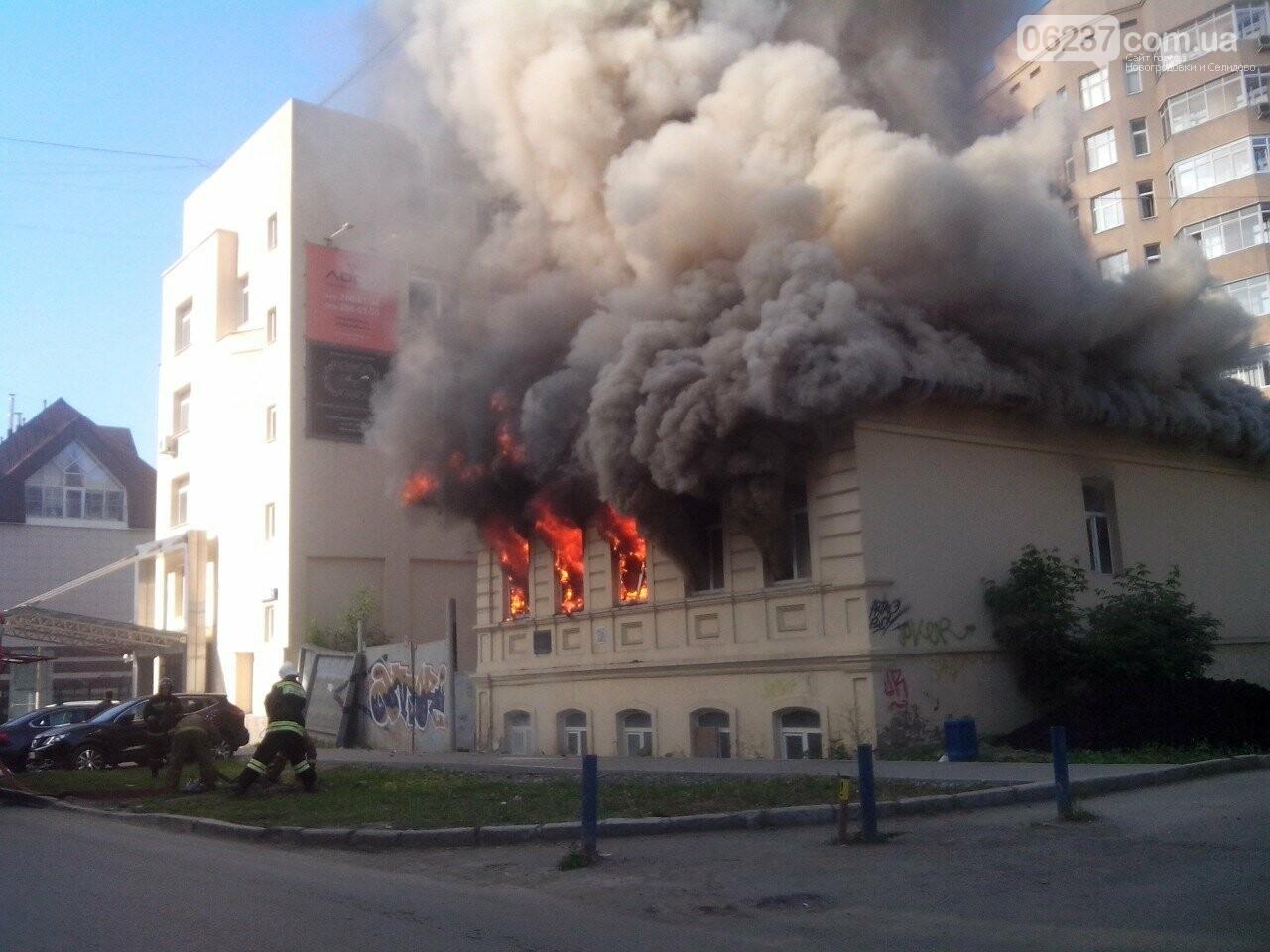 """На """"Новой почте"""" пообещали возместить стоимость сгоревших на пожаре в Мукачево посылок, фото-1"""