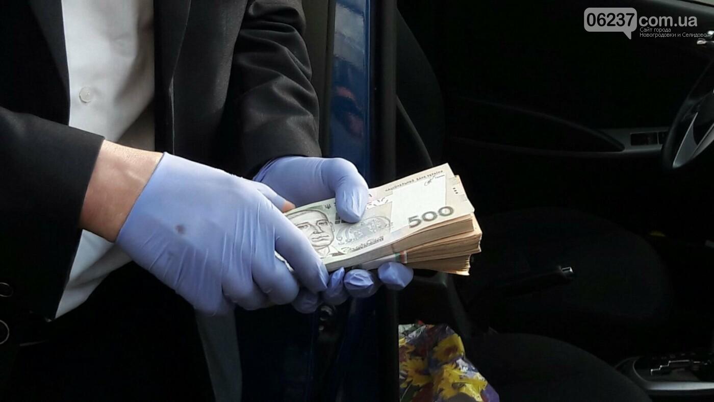 В Одессе СБУ задержала чиновницу на взятке за регистрацию недвижимости, фото-1