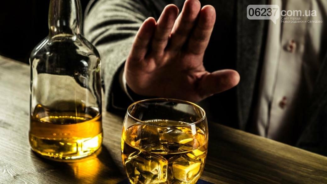 Ученые объяснили, чем вреден полный отказ от алкоголя, фото-1