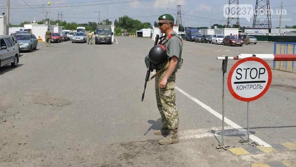 Ситуация на блокпостах: «Майорск» закрыт, лучше ехать через «Новотроицкое», фото-1