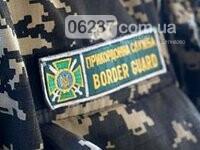 Пограничники в КПВВ на Донбассе выявили в машине охотничье ружье с патронами, фото-1