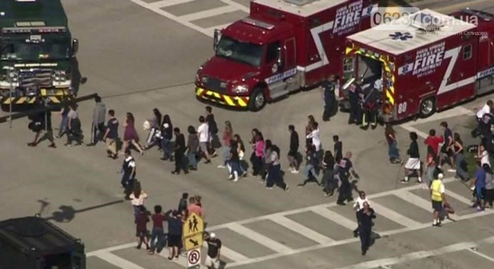 В США открыли стрельбу: СМИ сообщают о большом числе жертв, фото-1