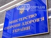 """Минздрав Украины рекомендует местным властям привести программу """"Доступные лекарства"""" в соответствие с условиями медреформы, фото-1"""