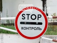 """КПВВ """"Майорское"""" возобновит работу во вторник утром, фото-1"""