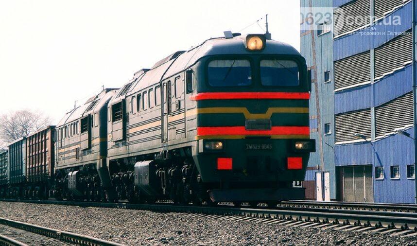 На ряд поездов перестали продавать билеты, фото-1