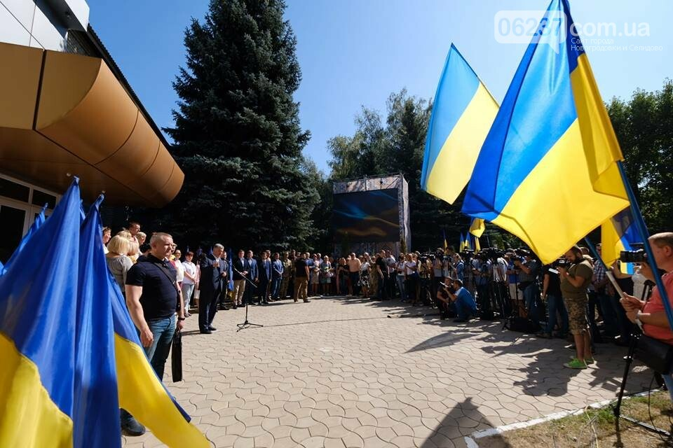 Авдіївка та сім навколишніх селищ Ясинуватського району отримали газ, фото-2