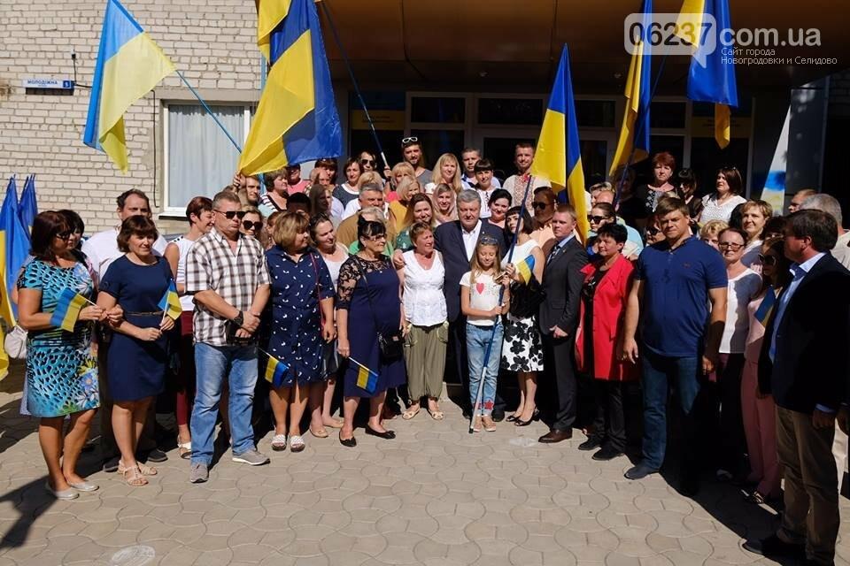 Авдіївка та сім навколишніх селищ Ясинуватського району отримали газ, фото-3