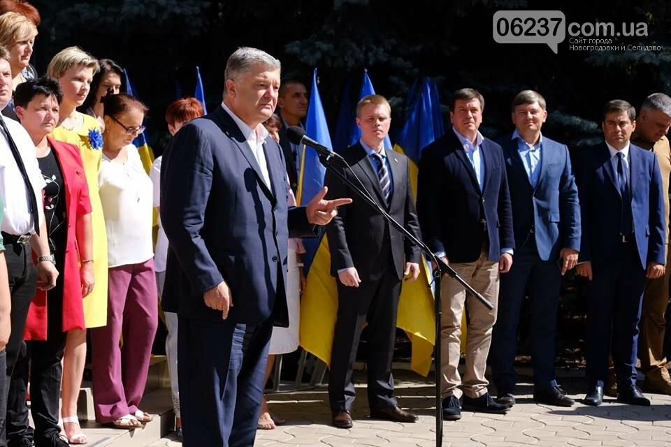 Авдіївка та сім навколишніх селищ Ясинуватського району отримали газ, фото-1