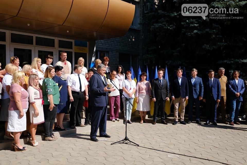 Авдіївка та сім навколишніх селищ Ясинуватського району отримали газ, фото-4
