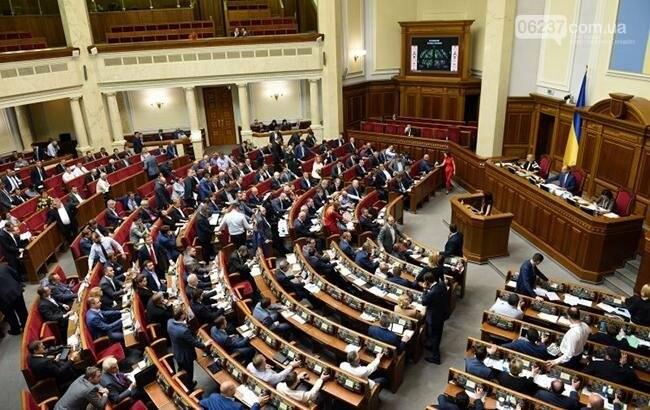 Конец каникул: чем займется Верховная Рада на осенней сессии, фото-1