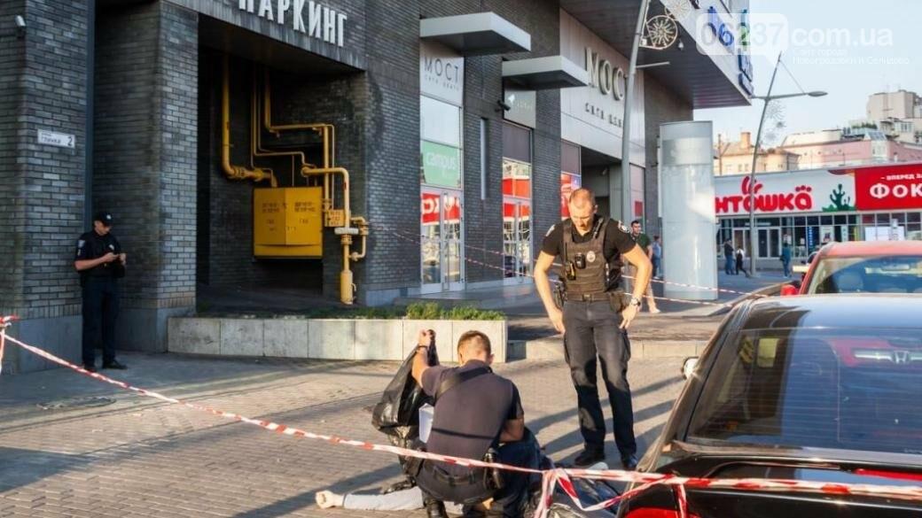 В центре Днепра парень и девушка совершили жуткий суицид, фото-1
