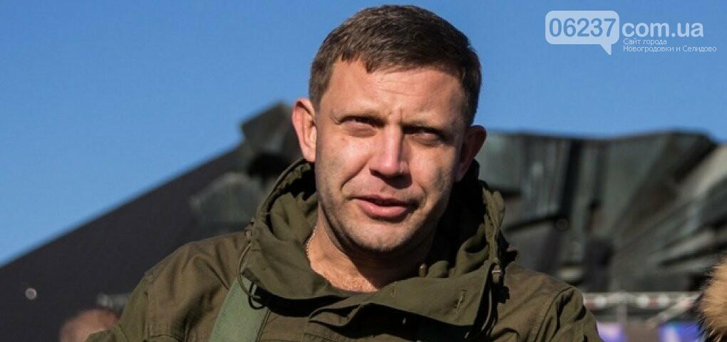 Названа дата похорон главаря «ДНР» Александра Захарченко, фото-1