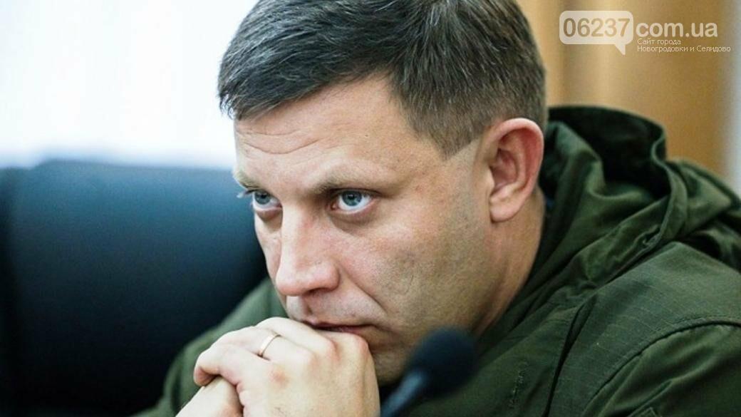 В школах ОРДО отменили первый звонок из-за гибели главаря «ДНР», фото-1