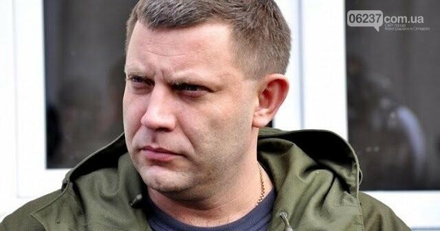 Названы дата и место прощания с Захарченко: в школах отменили начало года, фото-1