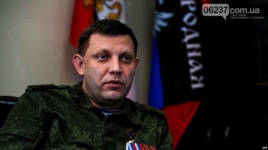 «Взрывная волна и огонь»: в ОРДО рассказали, как погиб Захарченко, фото-1