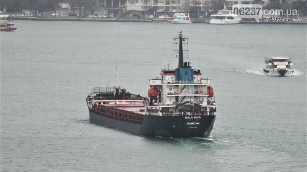 ФСБ РФ задержала в Азовском море украинское судно, фото-1