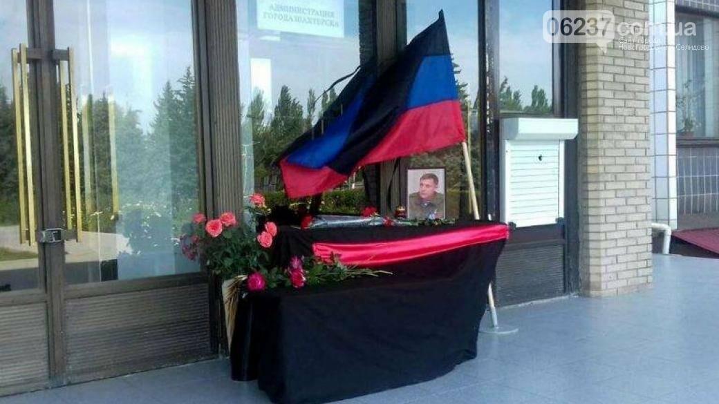 В городах ОРДО установили «мемориалы» памяти Захарченко, фото-1