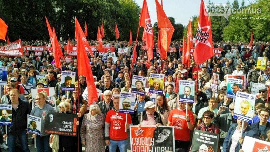 «Путина в отставку»: в РФ протесты против пенсионной реформы, фото-1