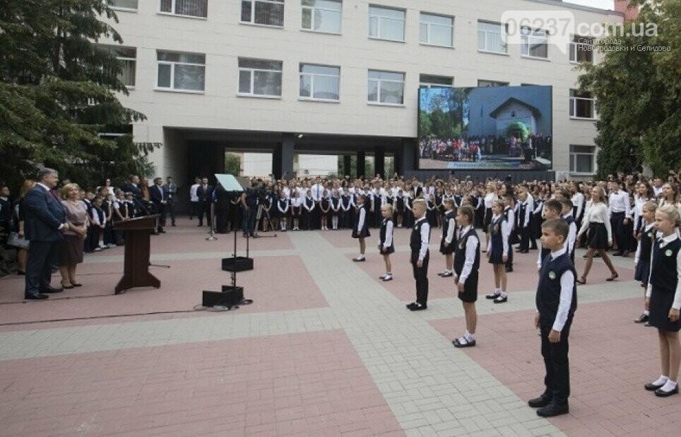 Порошенко с помощью видеосвязи принял участие в открытии опорной школы на Донетчине, фото-2