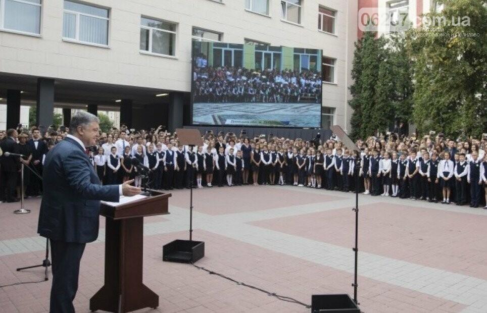 Порошенко с помощью видеосвязи принял участие в открытии опорной школы на Донетчине, фото-1