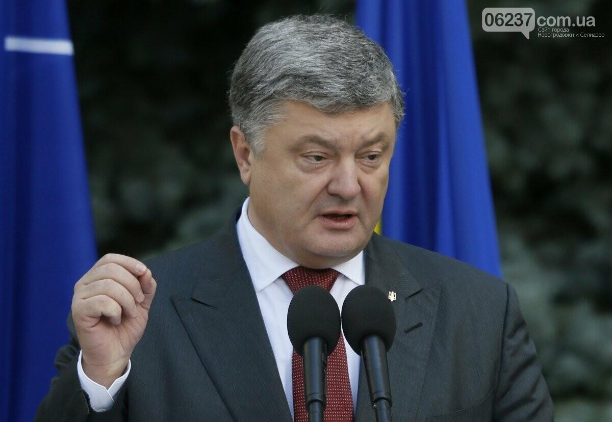 Порошенко сделал важное заявление о предоставлении Украине Томоса, фото-1