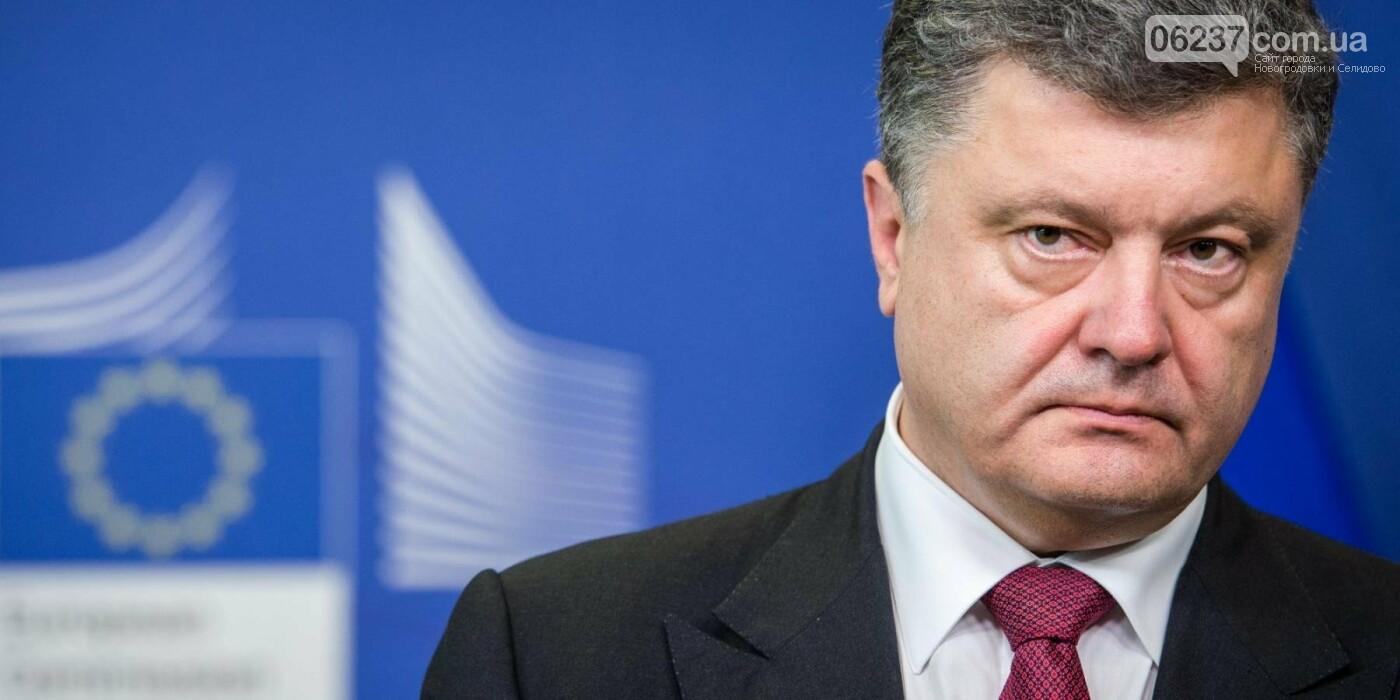 Украина сообщит РФ о непродлении договора дружбы до конца сентября, - Порошенко, фото-1