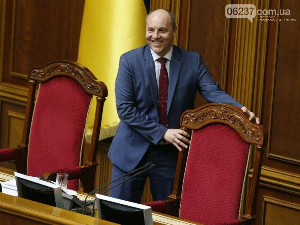 Парубий открыл первое пленарное заседание девятой сессии Рады, фото-1
