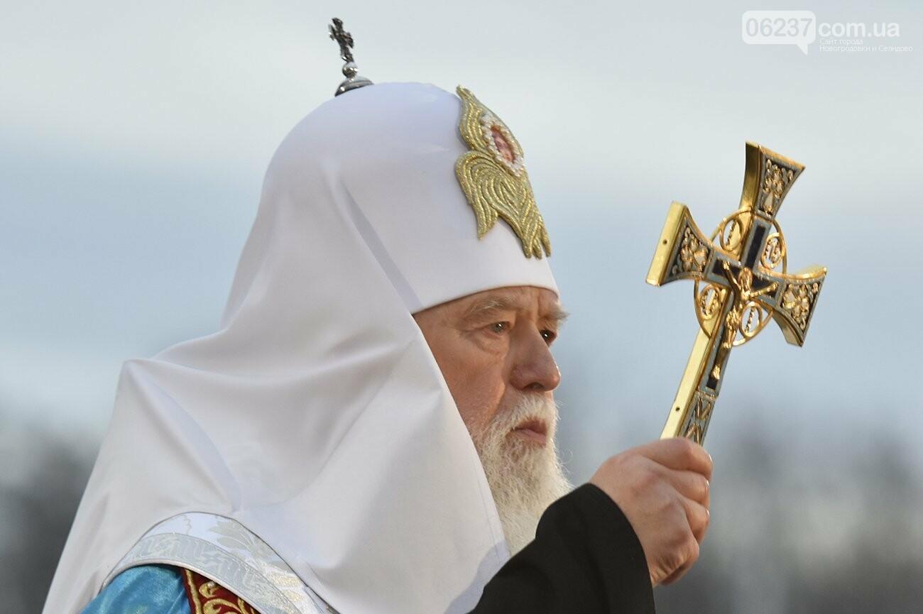 Крім Томосу Константинополь розгляне ще одне історичне рішення для УПЦ, фото-1