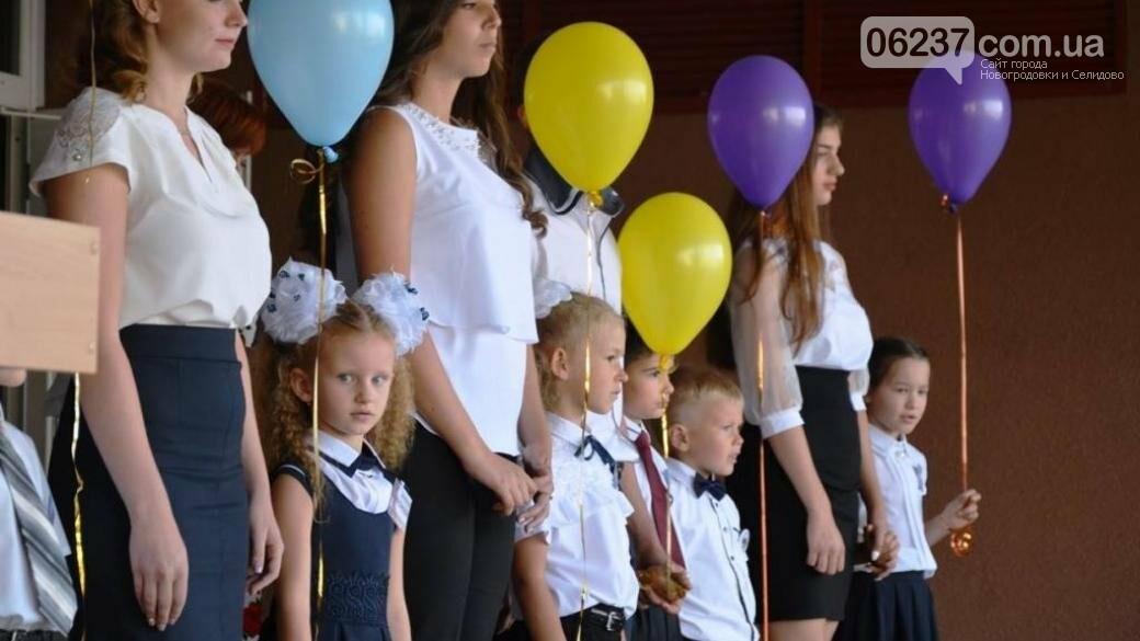 Украинские военные поздравили школьников в прифронтовых населенных пунктах, фото-1