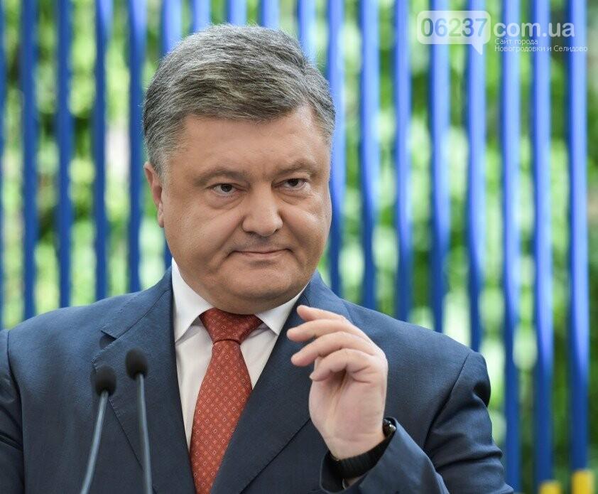 Пришло время Кремлю изменить свое поведение, - Порошенко, фото-1
