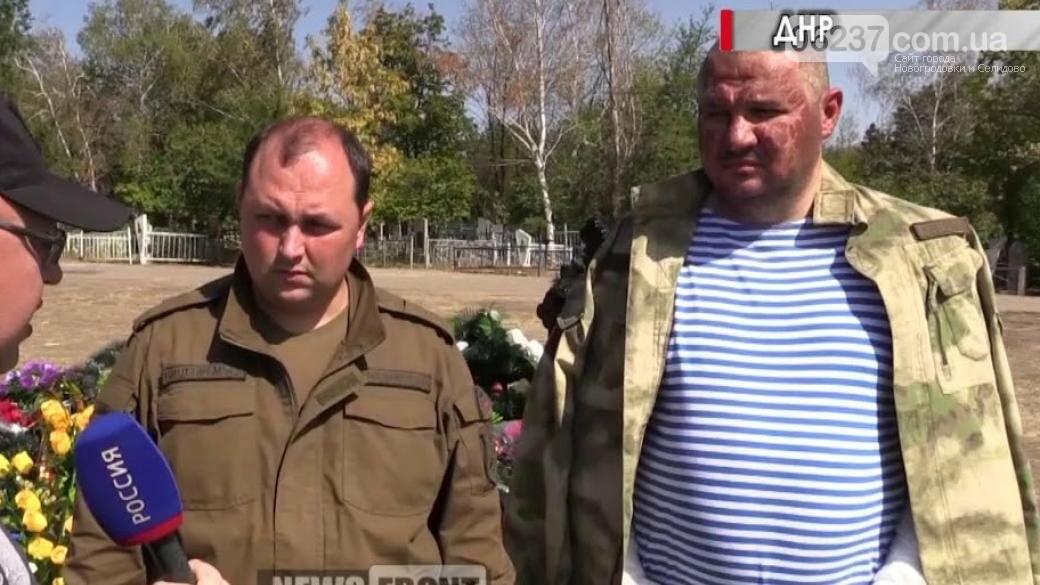 Трапезникова и Тимофеева срочно вызвали в Москву, фото-1