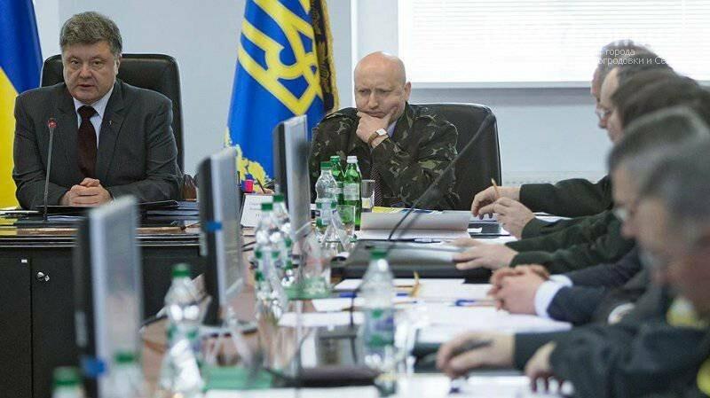 Блокада Азовского моря: СНБО собрался на тайное заседание , фото-1